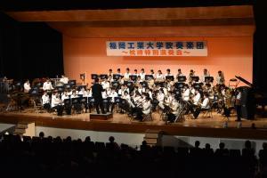 福岡工業大学吹奏楽団